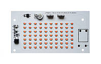 Светодиодный LED фито модуль 20Ватт SMD2835 24Led 220V для растений 64*38mm