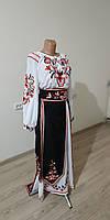 Украинский национальный женский костюм