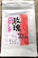 Розовая Матча (Маття) Тайская роза 150 г + 50 г в подарок!