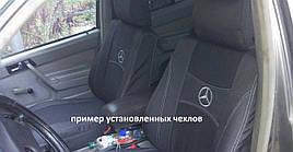 Чехлы на сиденья MERCEDES  ATEGO 1+1  2005- (водитель высокая спинка; пассажир отдельный подголовник) 'NIKA'