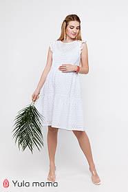 Платье для беременных и кормящих NICKI белое