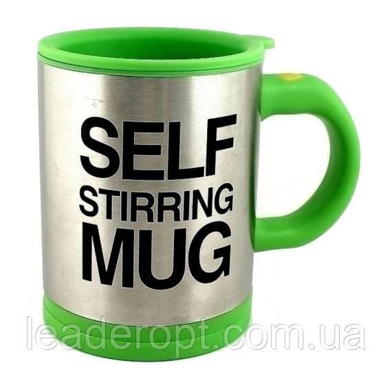 [ОПТ] Чашка-мішалка Self mug