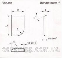 Пластина напайная 70151 ВК8, Т5К10, Т15К6