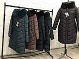 Женское зимнее длинное пальто Амаретта,  размеры 54 - 64, Новая коллекция  NUI VERY,, фото 8