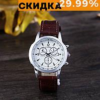 Модные мужские часы на руку Женева