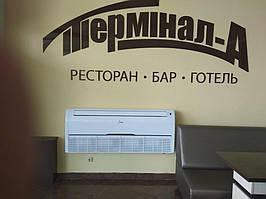 Кондиціювання ресторану Термінал-А 3
