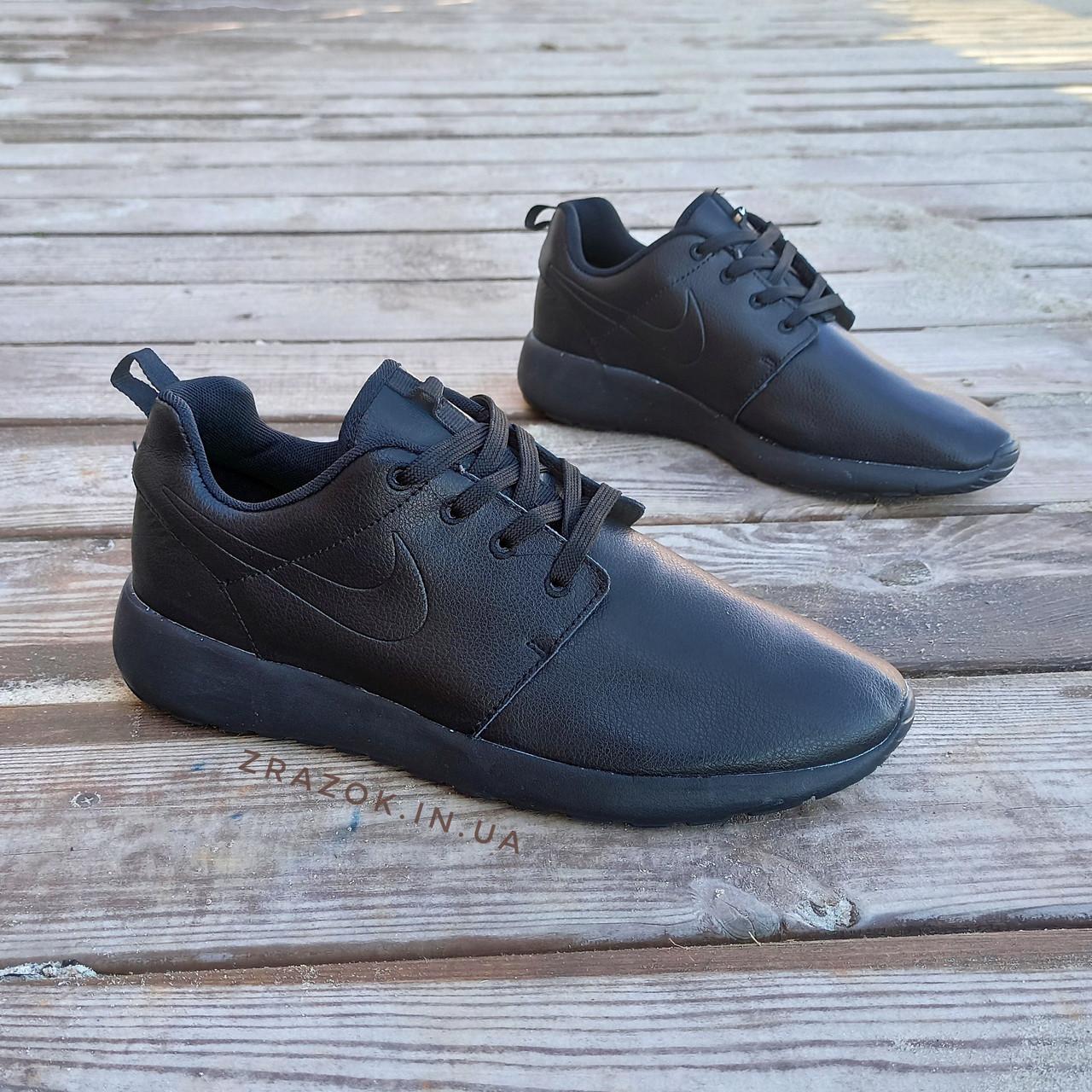 Черные кожаные кроссовки мужские nike roshe run копия на шнурках деми демисезон