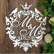 Монограма весільна