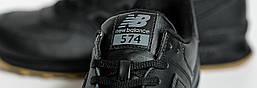 Кроссовки мужские new balance 574bab (черные), фото 2