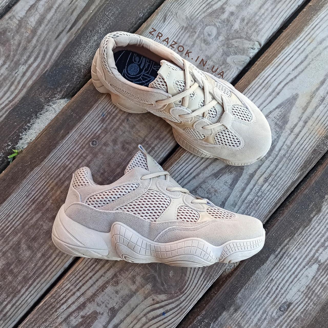 Бежевые серые Adidas Yeezy 500 эко - замша  КОПИЯ  женские кроссовки адидас изи 500 \ размеры: 36-39