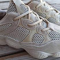 Бежеві сірі Adidas Yeezy 500 еко - замша |КОПІЯ| жіночі кросівки адідас ізі 500 \ розміри: 36-39, фото 3