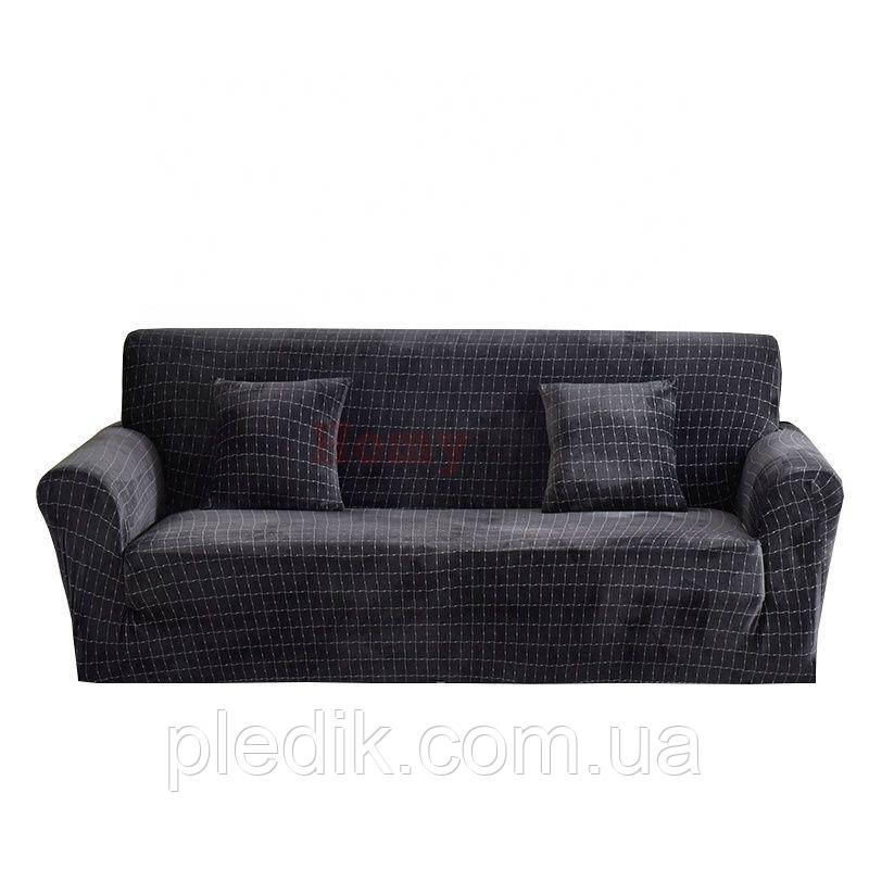 Чехол на диван эластичный Микрофибра 2-х местный, HomyTex Темно-серый