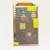 Блок питания импульсный Full Energy BGM-1220Pro, фото 2