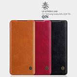 Nillkin Samsung Galaxy S20+ Qin leather Red case Кожаный Чехол Книжка, фото 5