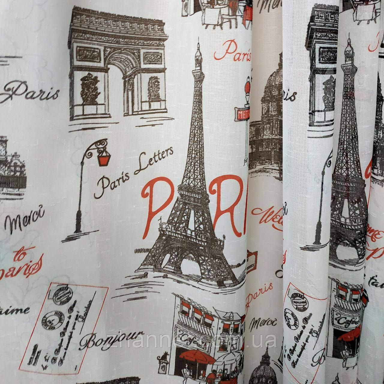 Тюль серпанок Париж червоний 280 см (326801)