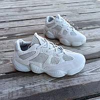 Серые серебряные Adidas Yeezy 500 эко - замша |КОПИЯ| женские кроссовки адидас изи 500 \ размеры: 36-39