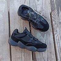 36, 37 размеры Черные Adidas Yeezy 500 эко - замша |КОПИЯ| женские кроссовки адидас изи 500