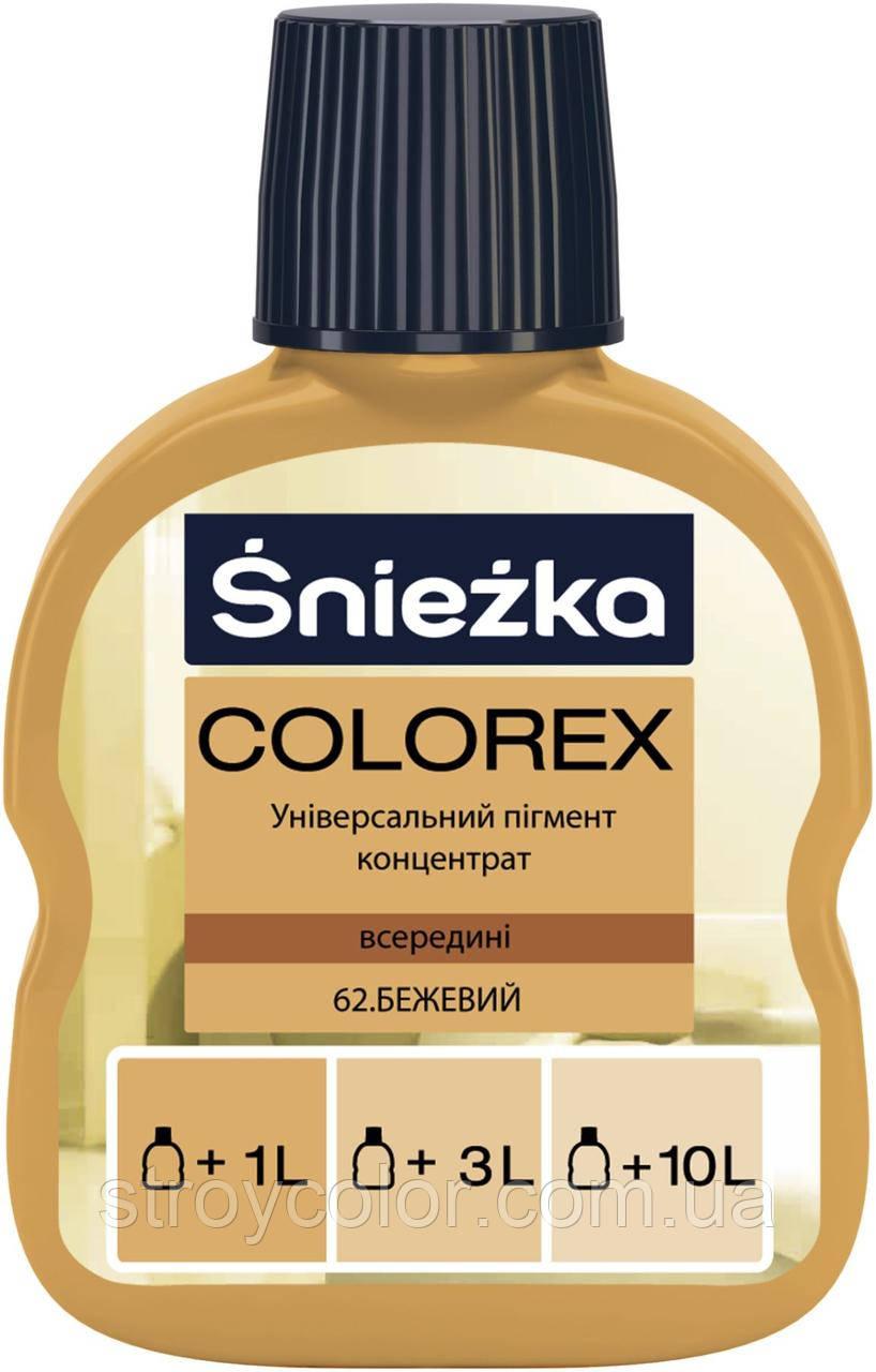 Універсальний барвник бежевий Colorex №62 Sniezka (Пігмент колер снєжка)