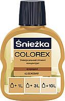 Универсальный краситель бежевый Colorex №62 Sniezka (Пигмент колер снежка)