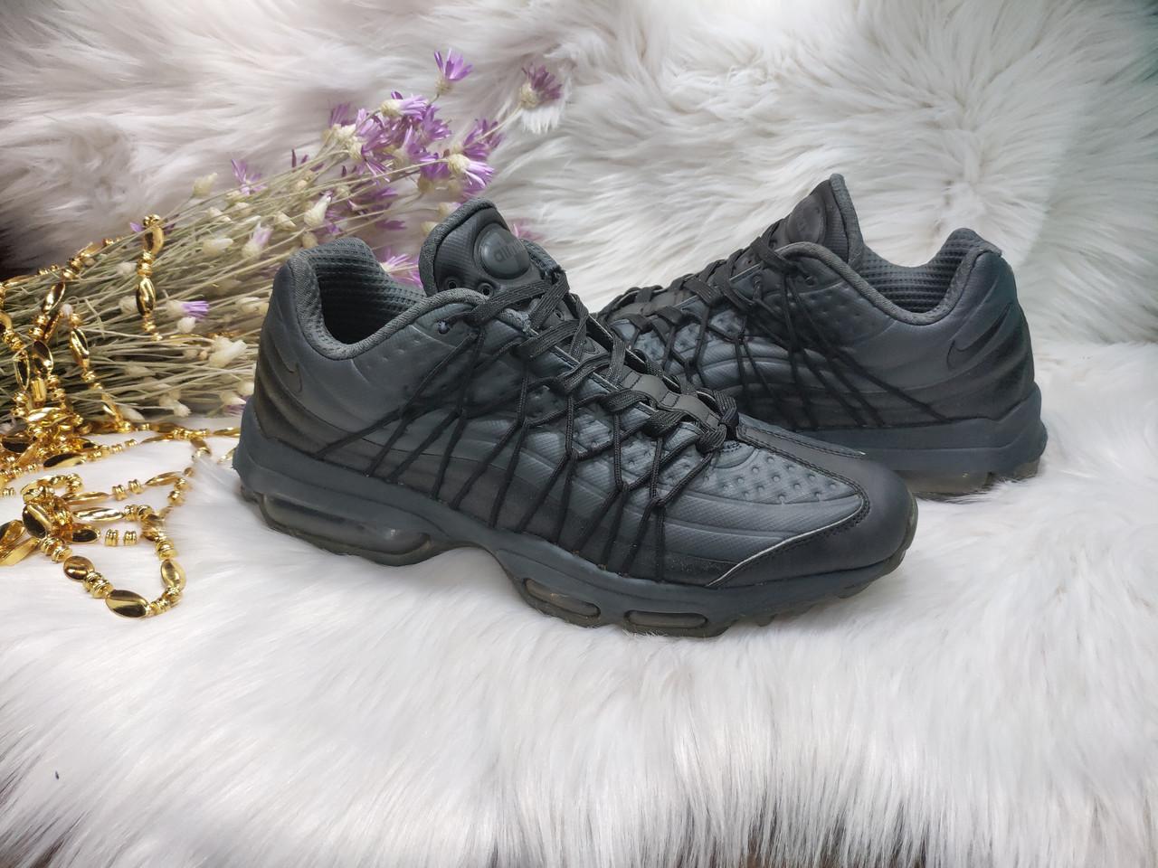 Мужские кроссовки Nike Air Max 95 ULTRA SE (40,5 размер) бу