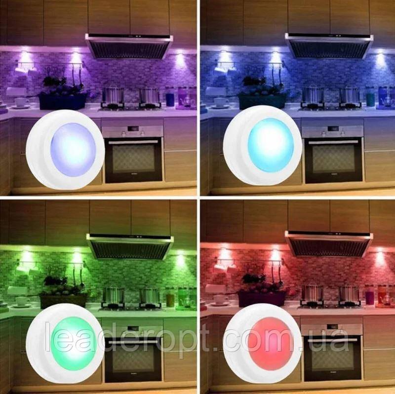 [ОПТ] Цветной led светильник с пультом