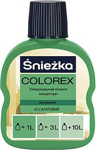Универсальный краситель салатовый Colorex №45 Sniezka (Пигмент колер снежка)