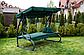 """Садова ГОЙДАЛКА ГОЙДАЛКА розкладні Диван Relax Plus (250 кг навантаження) """"Зелена, фото 2"""