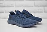 Чоловічі кросівки наскрізна сітка сині Restime, фото 4