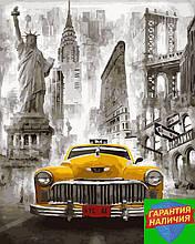 Картина по номерам Нью-Йоркское такси 40*50см Rainbow Art GX23370 Раскраска по цифрам