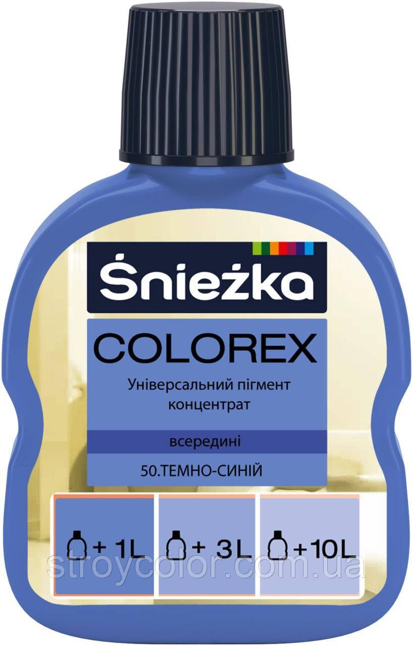 Универсальный краситель темно-синий Colorex №50 Sniezka (Пигмент колер снежка)