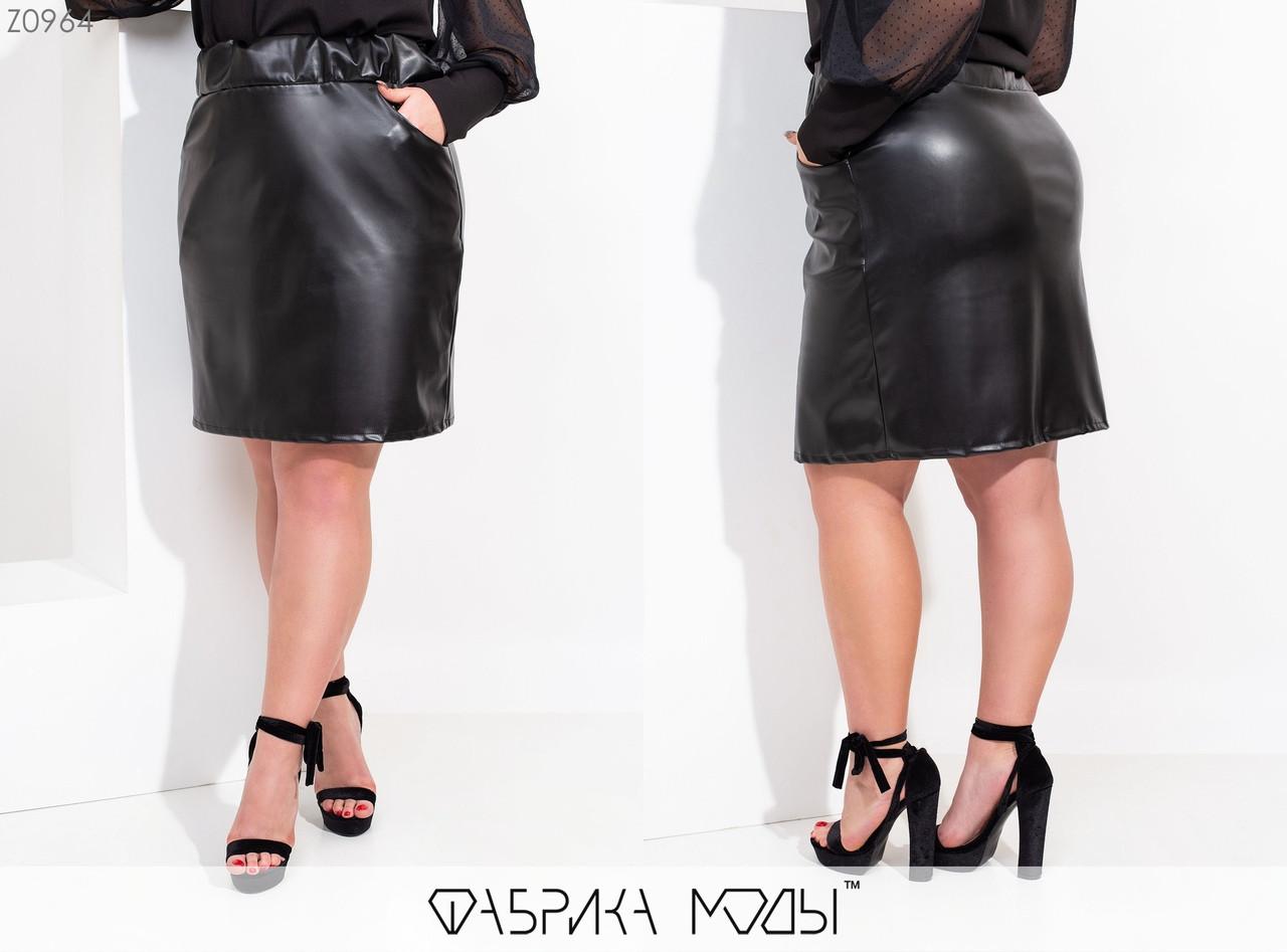 Модная женская юбка из эко кожи чёрная и красная батал  с 54 по 60 размер