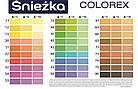 Универсальный краситель темно-синий Colorex №50 Sniezka (Пигмент колер снежка), фото 2