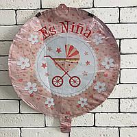 Фольгована кулька з малюнком (рожева)