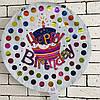 """Фольгована кулька """"Happy Birthday"""" (біла)"""