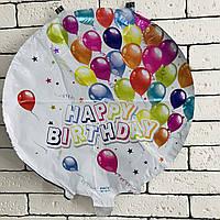 "Фольгована кулька  ""Happy Birthday"""
