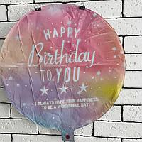 """Фольгована кулька """"Happy Birthday"""" (рожева)"""