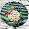 """Фольгована кулька  """"Happy Birthday"""" з фламінго"""