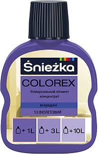 Универсальный краситель фиолетовый Colorex №53 Sniezka (Пигмент колер снежка)