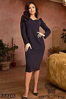 Изящное женское платье с люрексом с красивым вырезом горловины с 50 по 56 размер, фото 1