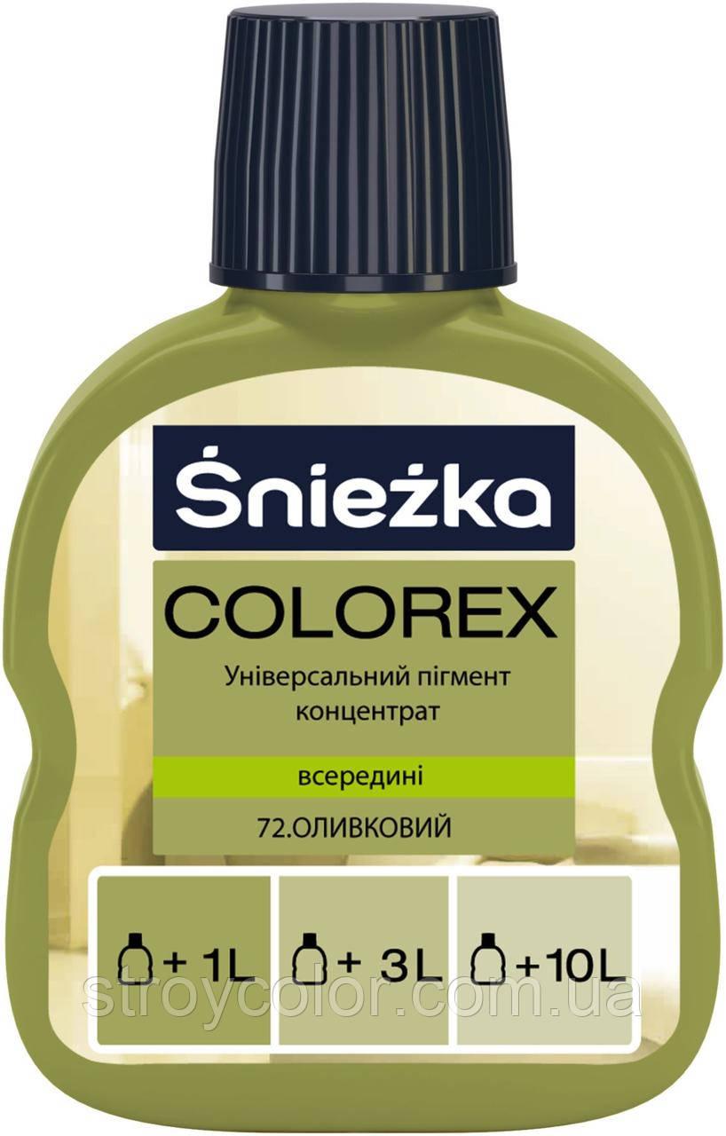 Универсальный краситель оливковый Colorex №72 Sniezka (Пигмент колер снежка)