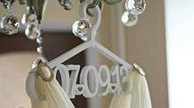 Плічка з датою весілля