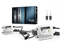 Комплект ксенонового света Infolight Expert H7 5000K (101045)