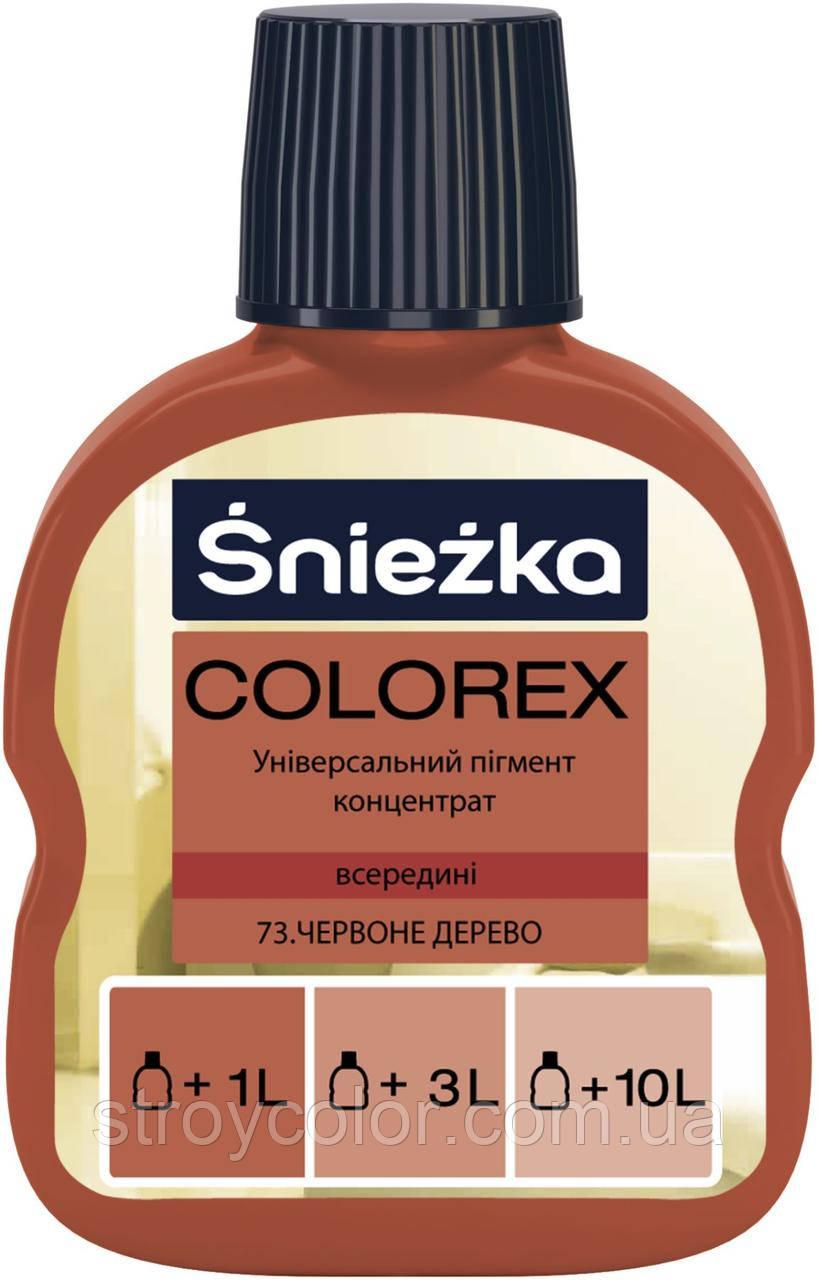 Універсальний барвник червоне дерево Colorex №73 Sniezka (Пігмент колер снєжка)