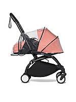 Babyzen - Дождевик для коляски Babyzen YOYO 0+