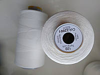 Нитки Gutermann Perma Core 120 col 32001/ молочний