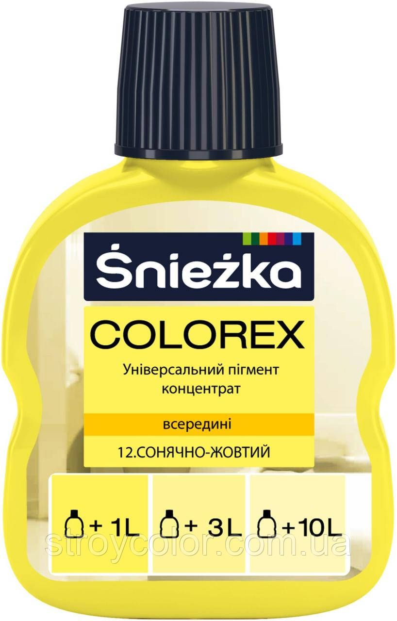 Универсальный краситель солнечно-желтый Colorex №12 Sniezka (Пигмент колер снежка)