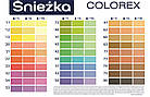 Универсальный краситель солнечно-желтый Colorex №12 Sniezka (Пигмент колер снежка), фото 2