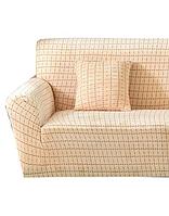 Чехол на кресло эластичный Микрофибра, HomyTex Кремовый