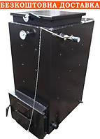 Шахтний котел Холмова Стандарт - 15 кВт. Тривалого горіння!