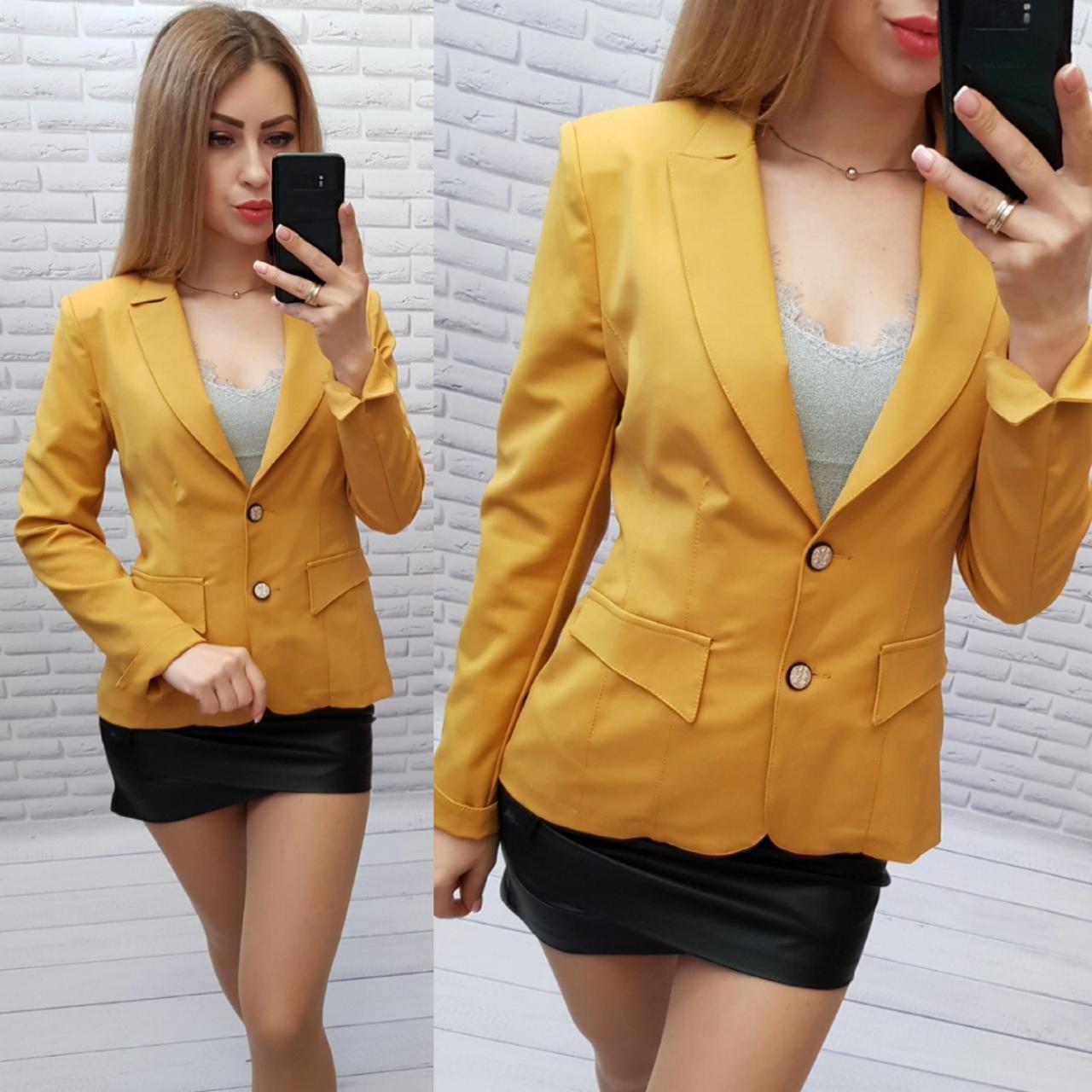 Пиджак / жакет с подкладкой рукав длинный S1088 горчичный / горчица / горчичного цвета